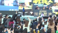 据说现场:《摆渡人》上海发布会上现场调制世界上最难喝的酒