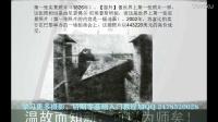 第二讲 风光摄影艺术论述【风光摄影零基础入门教程】