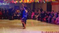 赵丽珠组合吉舞表演喜友舞蹈俱乐部辞旧迎新周年庆典李辉摄制一
