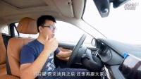 五号频道 《五号频道》之宝马全新X6试驾 车神驾到 萝卜报告 新车评网