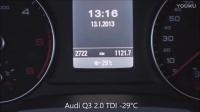 零下40℃,柴油机歇斯底里的启动!奔驰,奥迪、丰田、Lada和现代