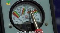 电动车维修视频教程_怎么测量电动车电池容量