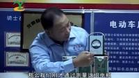 电动车维修教程_怎么通过安时表断定蓄电池是否断格