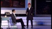 马云和宋小宝首次合演小品,笑死人了!