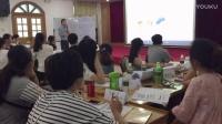 駿君老師為中國電信主講移動互聯網營銷(2016年課程)