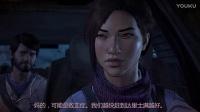 【CN黑钢】行尸走肉第三季新边界:第二章