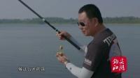 第二十七期 狄家河水库鲜麦粒做饵钓大草鱼