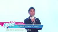 关晓彤抢杨颖广告代言 20170106