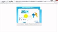 『微信教程』帝国CMS企业网站程 ...
