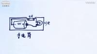 2 电压的趣味学习