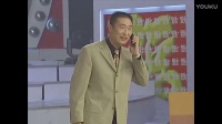 黄宏林永健黑妹 2001蛇年春晚经典小品《家有老爸》