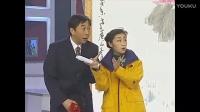 2001蛇年春晚冯巩郭冬临郭月经典小品《得寸进尺》