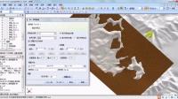 ItasCAD v3.0操作视频——一般地质体建模