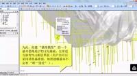 ItasCAD v3.0操作视频——水电工程应用