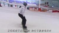 单板滑雪初级教学:横滑