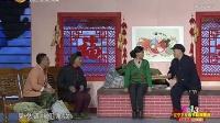 赵本山2013辽视春晚《中奖了》