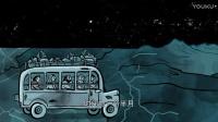 生死游戏:谢里夫的故事