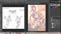 木森画画练习之骨骼提炼