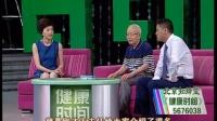 省人民医院神外科王树荚主任医师 马久红博士《手抖背后藏隐患》(一)