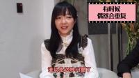 【留学生的中国生活2】看日本人怎么喝老北京豆汁