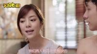 泰剧《夏日基情》中字第一集(4)
