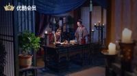 《西涯俠》21集預告片