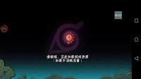 梦想D路飞 《火影忍者手游》EP1 狂暴小樱疾风传,完胜无商量!