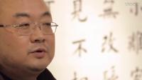 梦圆盛世书画展-中国炎黄副主席:潘峰