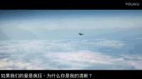 [中文字幕] Zedd ft. Foxes - Clarity