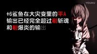 【CSOL二小姐】+6奇美拉鲨鱼,+6飞龙魔魂 评测!