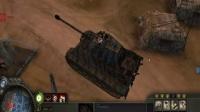 二战德军坦克之神——虎王