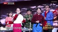 小沈陽2014北京衛視春晚小品《真的想回家》 高清