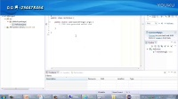 2.2使用Eclipse——Java从入门到精通 安卓程序开发实例应用教程
