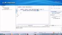 2.3程序调试——Java从入门到精通 安卓程序开发实例应用教程