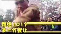 """灵魂舞者跳魔性""""抽筋舞"""" 号称有一亿多粉丝"""