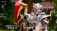 【SKY】剧场版假面騎士平成世代 PacMan對EX-AID OP5