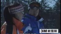 单板滑雪.06.央视体育教学. 【连续转弯】