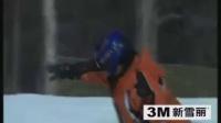 单板滑雪.07.央视体育教学. 【连续换刃转弯. 大回转】