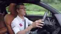 新车评网试驾凯迪拉克CT6视频 新车评网 闫闯聊车 Y车评