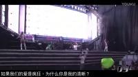 [中文字幕] Armin Van Buuren - Clarity 清晰 UMF Live