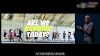【再一次改变世界】2016 iPhone7发布会中文字幕