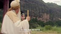 豫剧《清风亭》--风度翩翩的视频剪辑