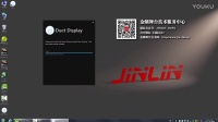 用iPad打开TT模拟器控制WYG3D灯光软件-重庆金鳞鞠鹏飞作品