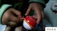 亲子玩具 趣趣蛋 拆蛋游戏 粉红猪小妹 小猪佩奇