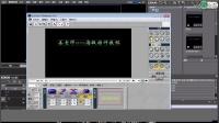 edius教程视频入门到精通edius6 edius7 edius8 多机位剪辑特效调色模板插件