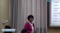 2.2动物细胞工程(高中生物_人教2003课标版_选修3)