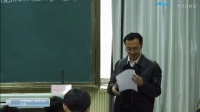 2.1植物细胞工程(高中生物_人教2003课标版_选修3)