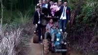 农村婚礼接亲,山路难走,用拖拉机做婚车,感动新娘,看着真霸气