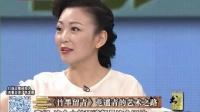 专家浅谈中国竹刻艺术 20170108