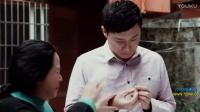 zuiben手机电影zuiben.com我的相亲不靠谱hd国语中英双字[720p]